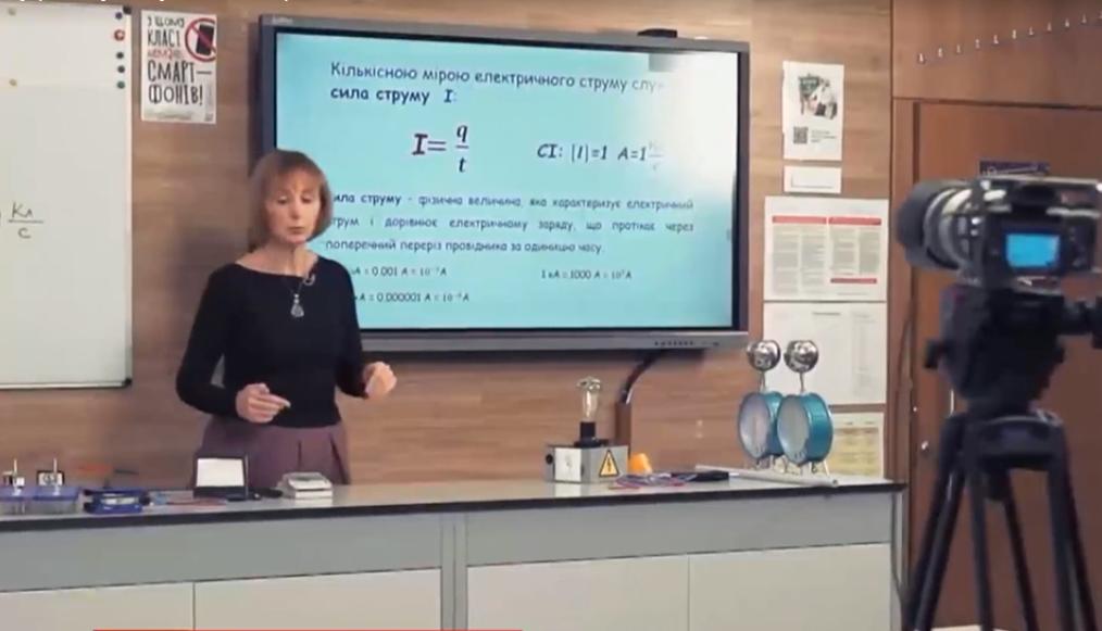 Всеукраїнська школа онлайн 13 квітня – уроки онлайн для всіх класів