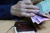 Індексація пенсій у травні: що потрібно знати про підвищення пенсій в Україні
