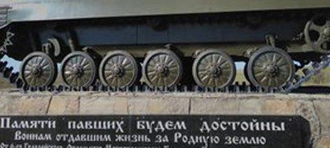 В сеть попали фото кладбища террористов «ДНР» на Донбассе
