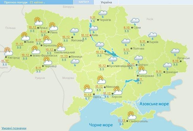 В Украину идет потепление: прогноз погоды на неделю