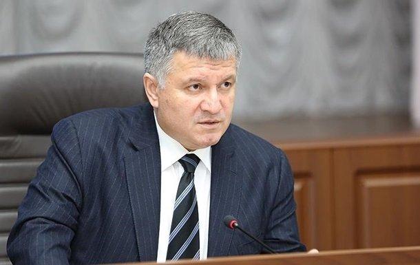"""Досвід і ефективність: """"слуги народу"""" пояснили, чому Аваков залишається на посаді"""