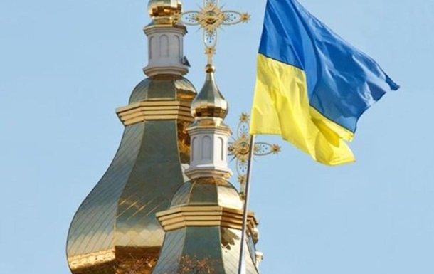 Скільки українців збираються в церкву на Великдень: шокуюча статистика