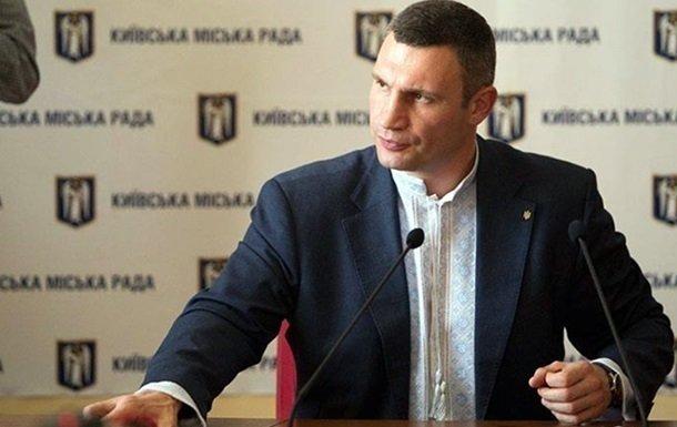 Кличко заговорив про запровадження комендантської години в Києві