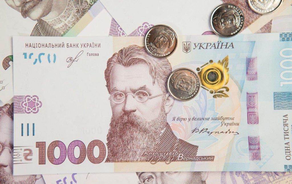 Налоги на карантине — сколько украинцы будут платить во время эпидемии
