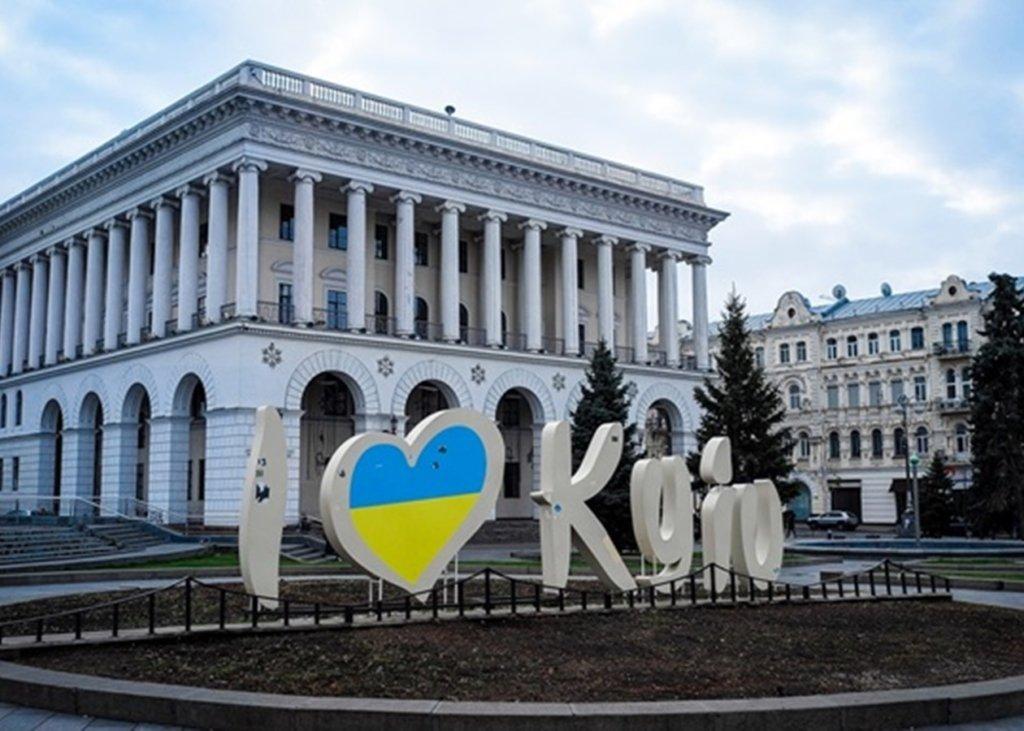 У Києві посилюють карантин: що відомо про нові обмеження