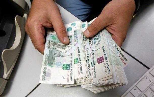 Негативна ціна на нафту обвалила курс рубля у РФ: скільки коштує валюта