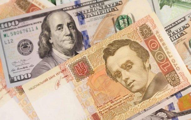 Почти 30 гривен за доллар: озвучено курс валют до конца 2020 года