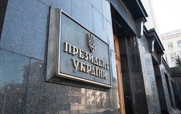 Введення надзвичайного стану в Україні: коли це станеться