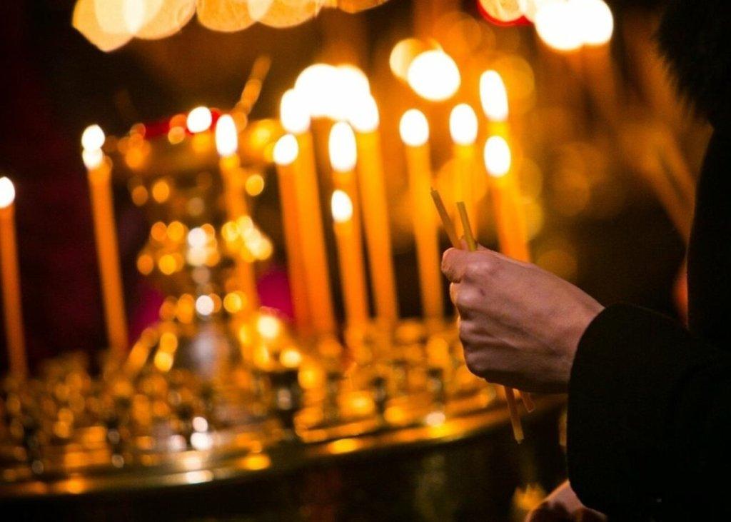 Світлий Четвер: що не можна робити на четвертий день після Великодня
