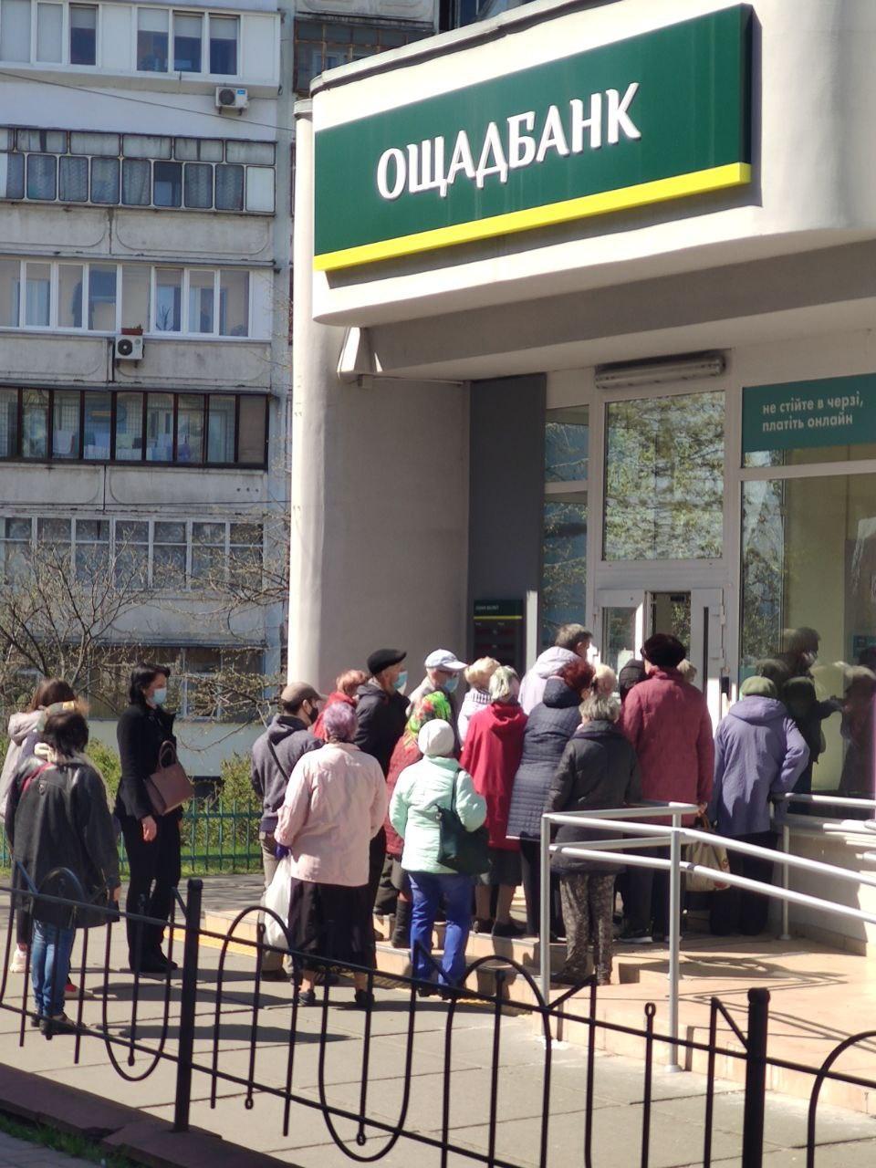 Карантин у Києві: пенсіонери влаштували тисняву біля входу в банк