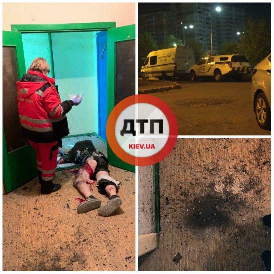У київській висотці вибухнула граната, є постраждалі