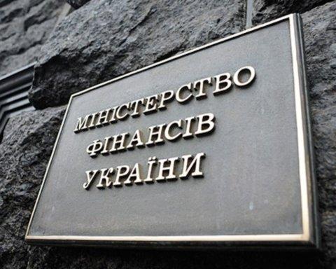 Українським чиновникам заборонили говорити про дефолт та повернення Приватбанку Коломойському