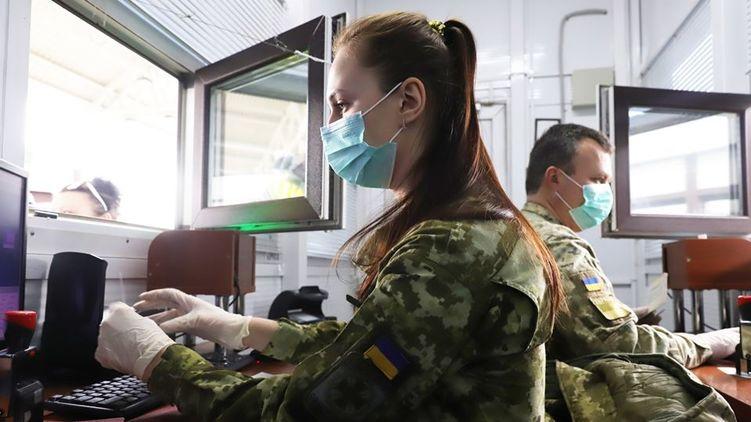 В Україні напередодні Великодня закривають ще 10 пропусків на кордоні: список