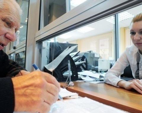 Индексация пенсий в Украине: кто останется без дополнительных выплат