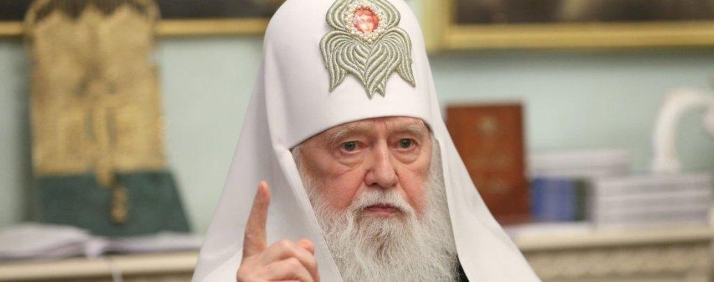 Филарет назвал виновных в эпидемии коронавируса в Украине
