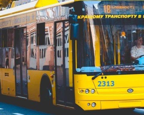 Карантин в Украине: отменены ограничения на проезд в общественном транспорте