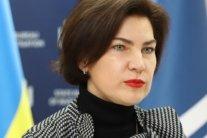 Венедіктова завела п'ять справ проти Порошенка: у чому звинувачують екс-гаранта