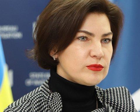 Венедиктова завела пять дел против Порошенко: в чем обвиняют экс-гаранта