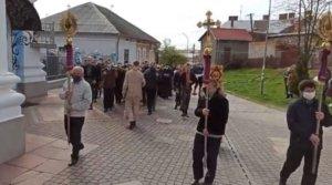 На Львовщине устроили крестный ход, несмотря на карантин