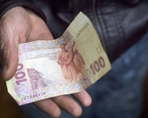 Виплата пенсій у квітні: ПФУ повідомив важливу новину