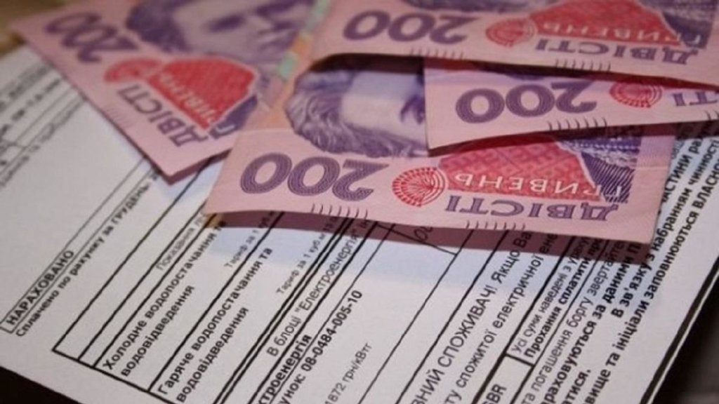 Субсидію в Україні збільшать на 300 гривень: кому пощастить
