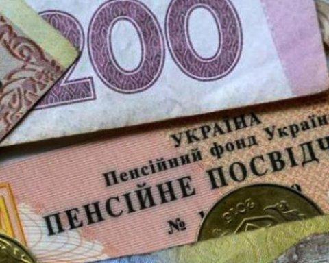 Індексація пенсій в Україні: хто і скільки отримає доплат