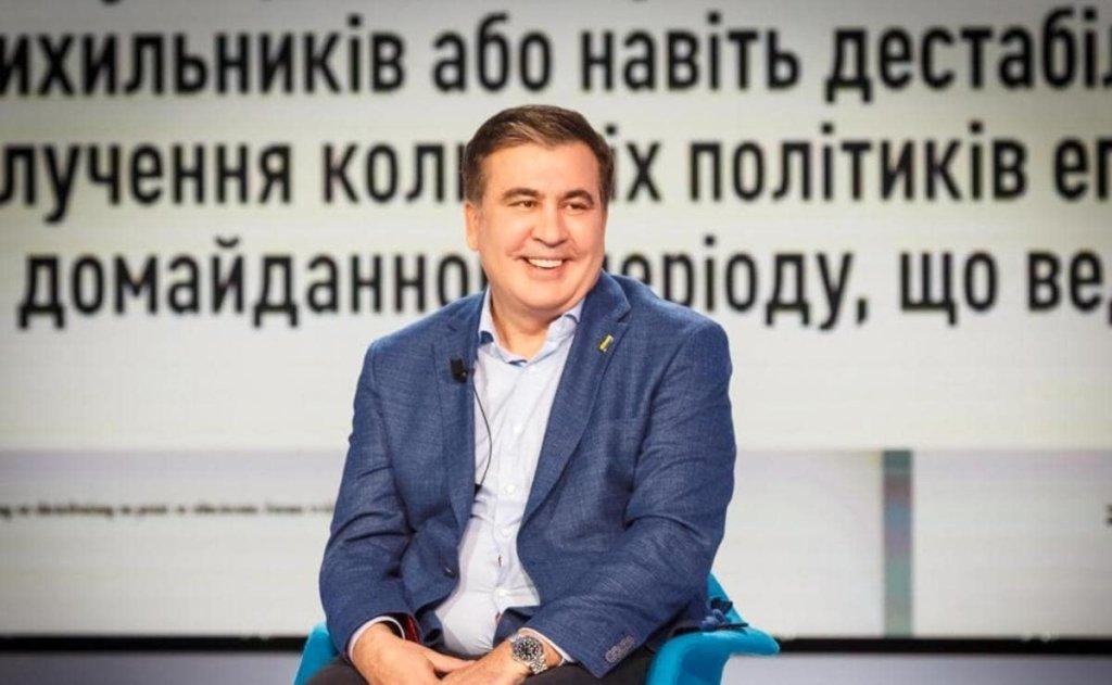 На Саакашвили напали в Греции