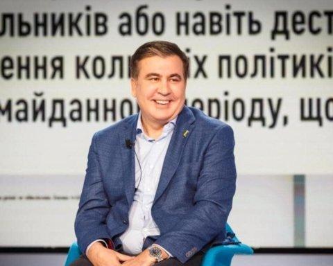 """В Грузії розроблять тактику захисту від """"авантюр  Саакашвілі"""" в Україні"""