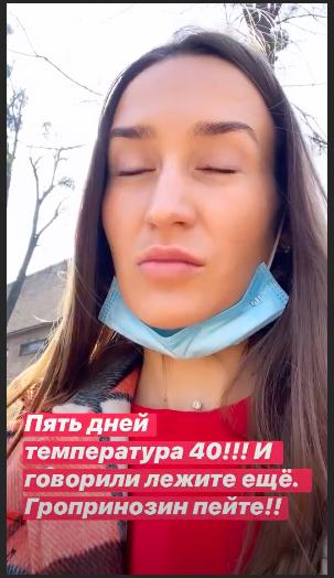 Не хотіли класти у лікарню: що відомо про смерть 30-річного від коронавірусу у Києві