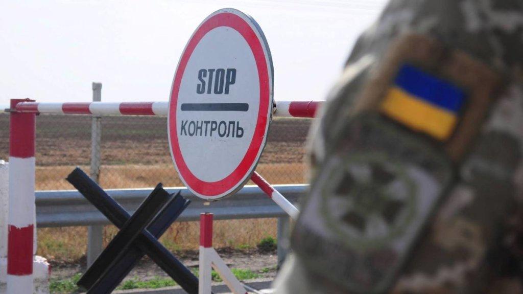 Обмеження на в'їзд до Києва: як можна потрапити у столицю з 16 квітня
