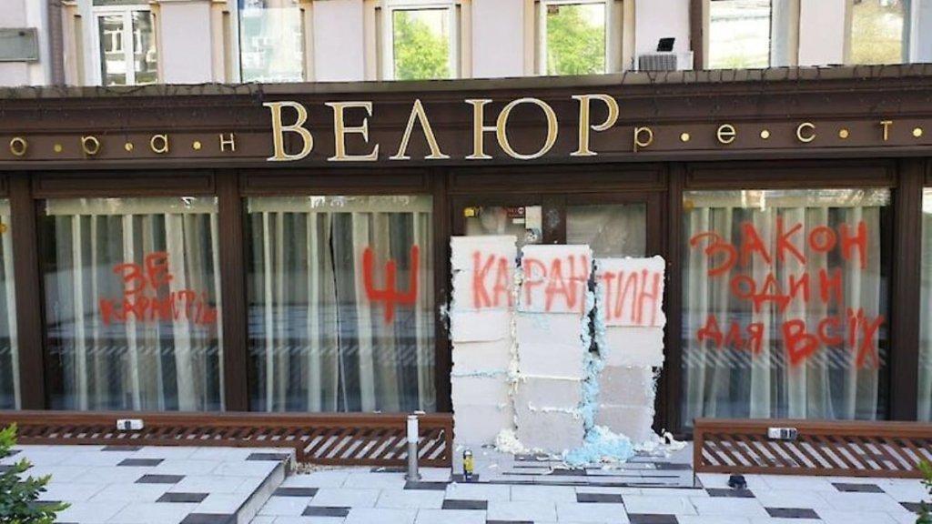 """Не маю відношення: нардеп Тищенко відхрестився від ресторану """"Велюр"""""""