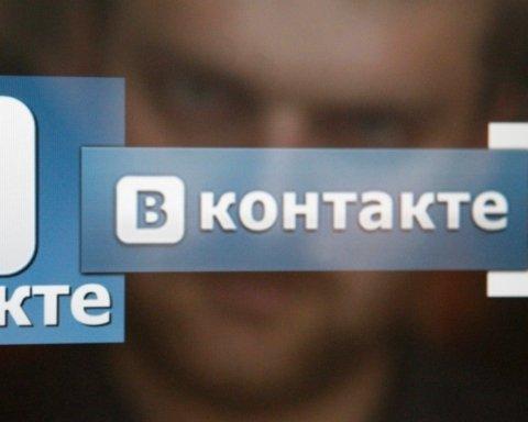 """Заборона """"ВКонтакте"""" та """"Однокласників"""": Зеленський прийняв остаточне рішення"""