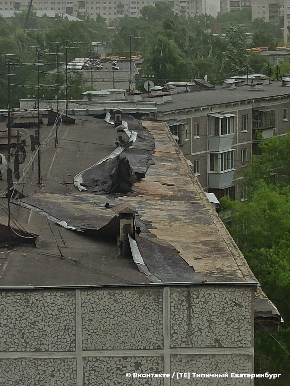 Россию атаковал смертельный ураган: фото и видео последствий непогоды