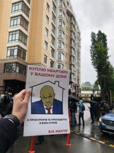 Під будинком Зеленського почалася акція протесту: фото та відео з місця