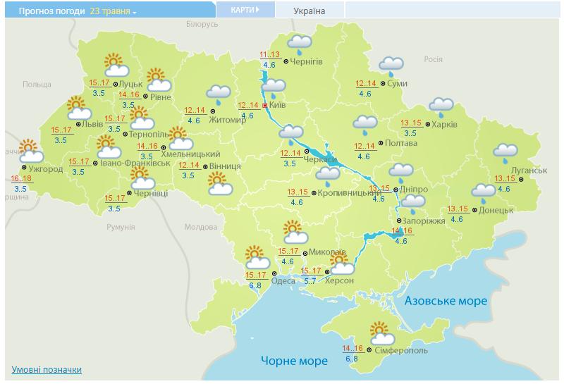 Дощі і заморозки: синоптики засмутили прогнозом на суботу