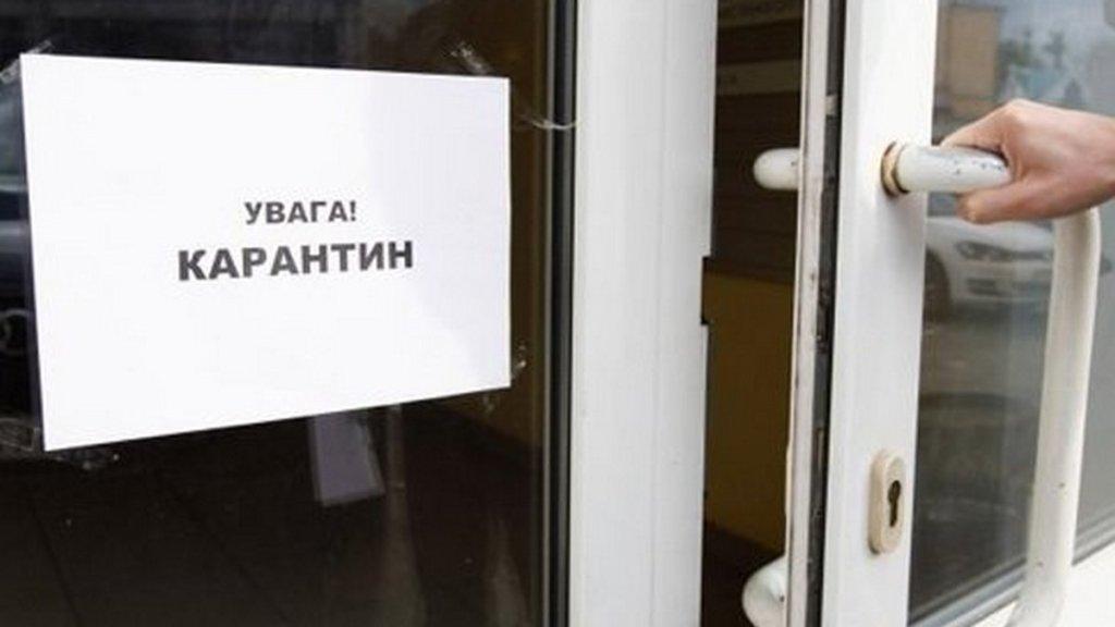 В Киеве ужесточили карантин: что будет запрещено
