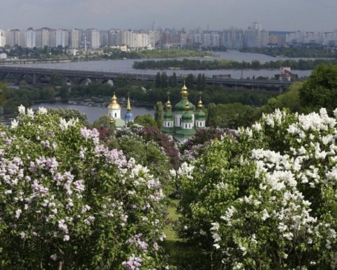 »Киев — в обруче дождей»: синоптик рассказала о погоде в столице