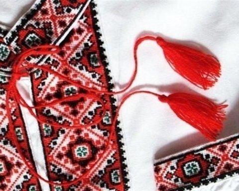 День вышиванки 2020: когда отмечают праздник в Украине