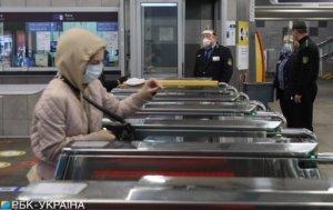 В Киеве запустили метро: как пользоваться подземкой во время пандемии