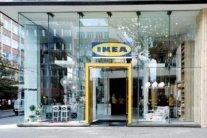 IKEA запустила в Україні офіційний інтернет-магазин