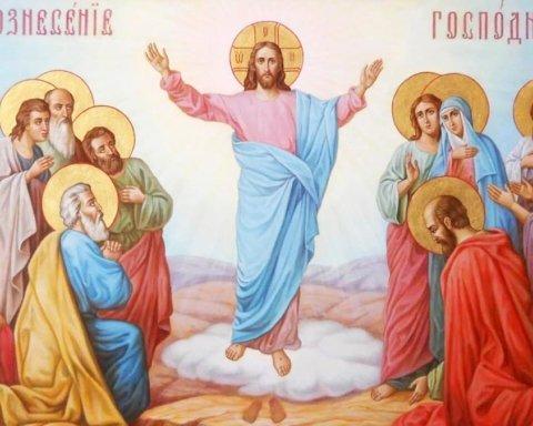 Вознесение Господне 2020: приметы, традиции и как правильно праздновать