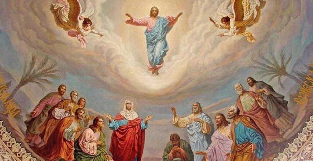 Вознесение Господне 2021: лучшие поздравления в стихах и прозе
