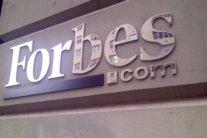 Forbes назвав топ-5 найбагатших людей України