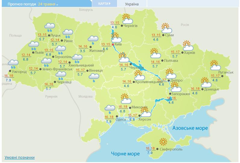 Половину України заллють дощі: де очікується погана погода