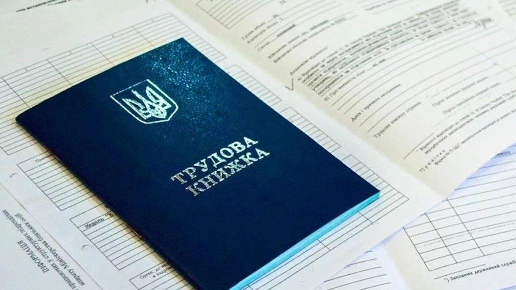 Безработица в Украине рекордно выросла: тревожная статистика