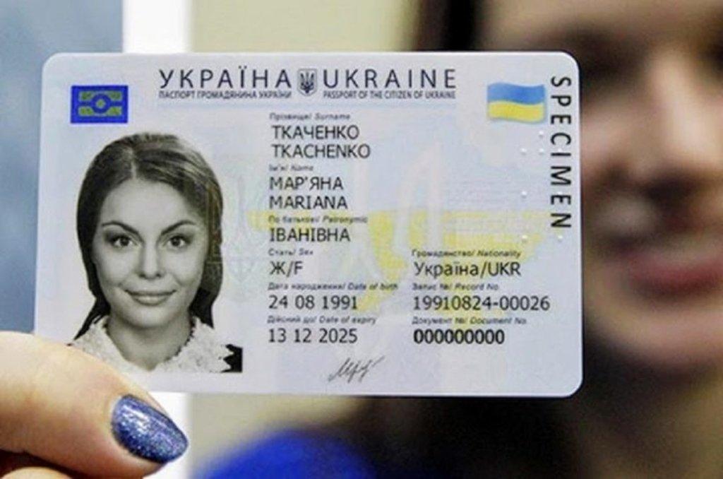 Как 14-летним украинцам получить паспорт и идентификационный код: пошаговая инструкция