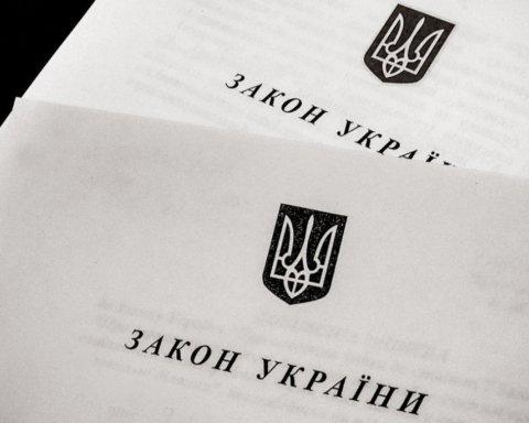 В Україні запрацював новий закон про податки: що зміниться