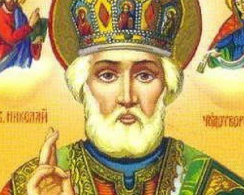 День святого Николая Чудотворца: красивые открытки и поздравления в стихах и прозе