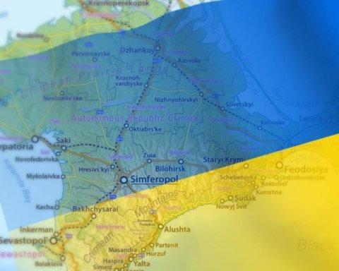 Телеканал «1+1» показал карту Украины без Крыма: началась серьезная проверка