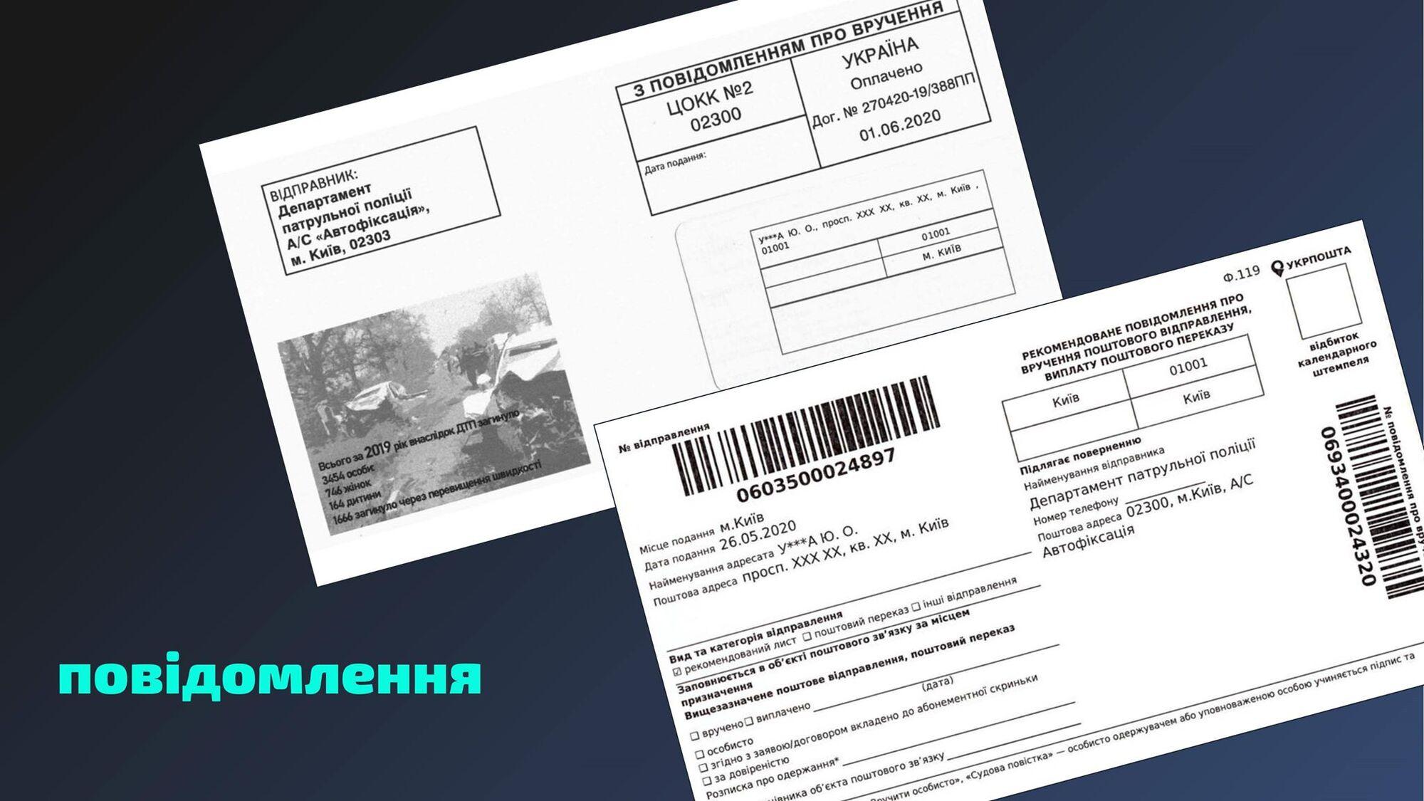 В Україні запускається відеофіксація порушень ПДР: все, що потрібно знати